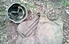 СБУ знайшла під Маріуполем російські форму і зброю