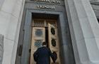 В Україні хочуть ввести автоматизований арешт рахунків