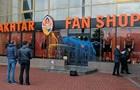 В Харькове облили краской фан-магазин Шахтера