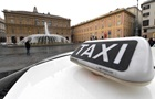 Uber покидает рынок Дании