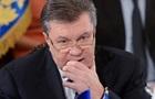 Справа Януковича: обраний суд