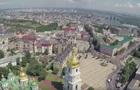Появился презентационный ролик Киева к Евровидению