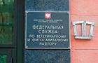 У Москві виявили м ясо у відсіках для вугілля в поїзді з України