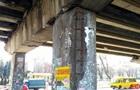В Киеве нашли еще один аварийный мост
