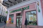Сбербанк в Украине сменит название