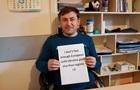 Безвиз для Украины: в Грузии запустили флешмоб