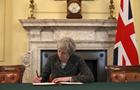 Мэй подписала письмо в ЕС о запуске Brexit
