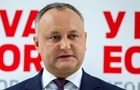 В Молдове проведут референдум о расширении полномочий президента