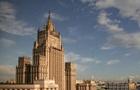 Советский герб останется на здании МИД РФ – Лавров