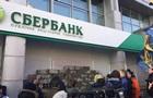 Названа сумма сделки по продаже  дочки  Сбербанка