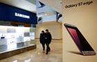 Магазин Samsung загорелся накануне презентации нового флагмана