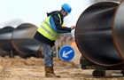Украина подала иск по газопроводу OPAL
