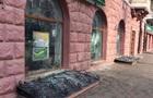 В Луцке разбили окна двух банков
