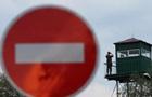 Пропуск машин з Росії через Піски призупинено