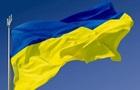 Польша остановила расследование сожжения флага Украины