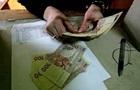 Экс-глава НБУ: Четверть задолженности по зарплатам формирует госсектор