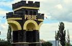 Против партии Клименко отрыли дело за сокрытие информации о лидере