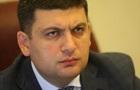 Гройсман: Звинувачення Яценюка в Росії - абсурд