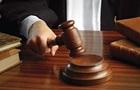 НАБУ открыло дело против судьи, которая затягивала процесс Насирова