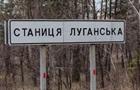 Пункт пропуска Станица Луганская перегружен – ВГА