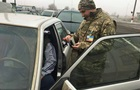 Украина возобновила работу пункта Пески на границе с РФ