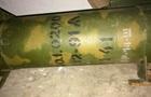 В зоне АТО нашли российский огнемет и снаряды