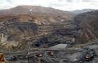 У Сальвадорі вперше у світі заборонили видобуток рудних копалин