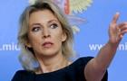 У МЗС Росії заявили про мовний геноцид в Україні