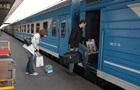 Укрзализныця назначила дополнительные поезда на майские