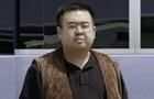 Тело Ким Чон Нама передадут Северной Корее