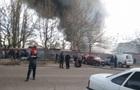 В Одессе возник масштабный пожар на рынке Северный