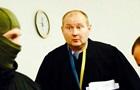 В НАБУ опровергли освобождение Чауса в Молдове