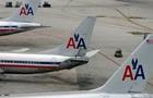 American Airlines звільнила співробітника, який погрожував пасажирам