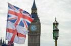 Великобритания покинет список пяти крупнейших экономик мира - МВФ
