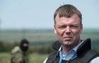 ОБСЕ про взрыв: дорога должна была быть без мин