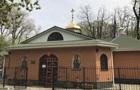 В Одессе ограбили храм, украли деньги для переселенцев