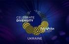 Росіяни підтримали відмову транслювати Євробачення