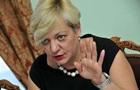 В МВФ расстроены отставкой Гонтаревой