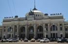 В Одессе  заминировали  вокзал и суд