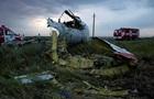 MH17: СМИ заявили о сослуживце ключевого свидетеля