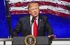 Трамп заявив, що ООН потрібно реформувати