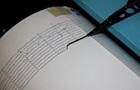 У побережья Чили произошло сильное землетрясение