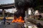 Протести у Венесуелі: кількість жертв зросла до 24