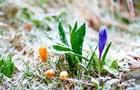 Синоптики предупредили о новом похолодании в Украине