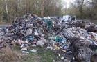 В Чернобыльской зоне нашли мусор из Львова