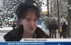У Мережі знайшли відео зльоту ультраправих із Савченко