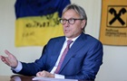 СМИ назвали возможного приемника Гонтаревой