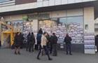 Во Львове бессрочно заблокировали Сбербанк
