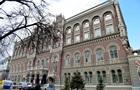 Арбузов: Реформа Нацбанка не привела к экономии средств