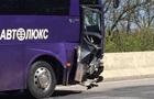 На трассе Одесса-Киев столкнулись автобус и авто